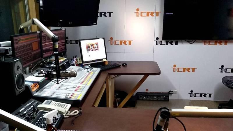ICRT電台人員全面清空,但節目、新聞製播等都維持正常播出。圖/ICRT提供