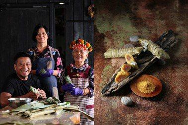 部落家滋味,10分鐘上桌:GREEN & SAFE攜手AKAME主廚彭天恩,重現美好原民料理