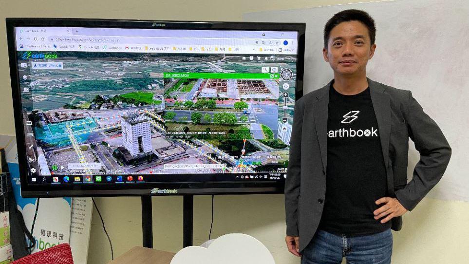 極現科技(earthbook)創辦人暨執行長徐偉城。記者謝艾莉/攝影