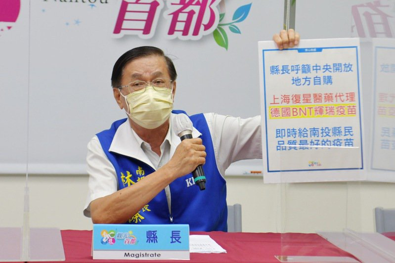 南投縣長林明溱今天指已和上海復星聯繫,將花2500萬購買30萬劑BNT疫苗。圖/南投縣政府提供