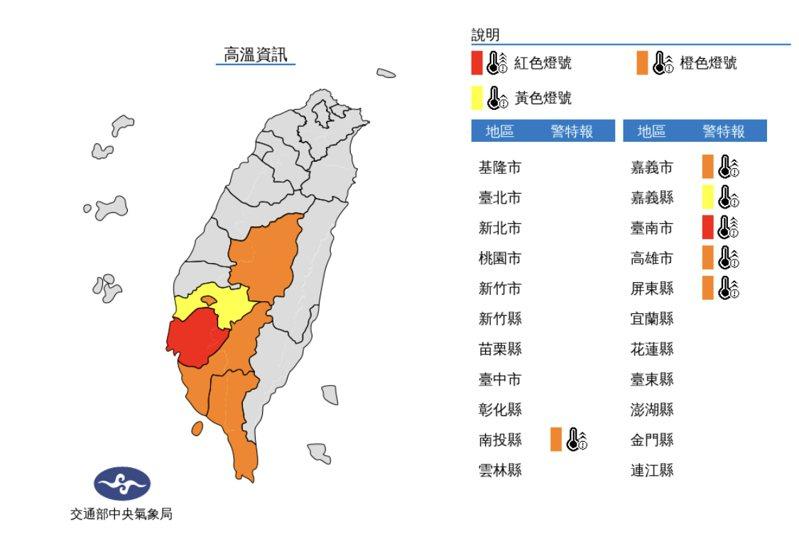 氣象局表示,今中午前後台南市近山區或河谷為紅色燈號,有連續出現38度極端高溫的機率,請特別注意。圖/氣象局提供
