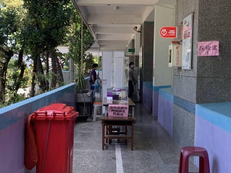 台中市西屯區泰安國小附幼女廚工確診,市府在泰安國小附幼成立快篩站,210人快篩有2人陽性,將進一步PCR核酸檢測確認。圖/台中市新聞局提供