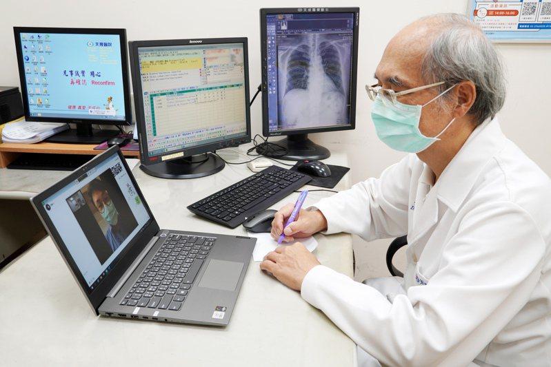 桃園中壢天晟醫院5月28日前提供視訊診療門診,讓有需要及符合條件的民眾在家也能看診。圖/天晟醫院提供