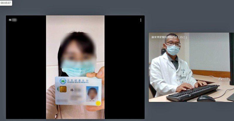 羅東博愛醫院使用通訊軟體LINE的視訊電話功能進行看診,慢性病複診病人加入羅東博愛醫院官方帳號,即可與醫師面對面通話。圖/博愛醫院提供