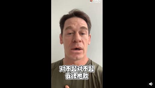 約翰.塞納凌晨發微博用中文向大陸網友致歉。(網路截圖)