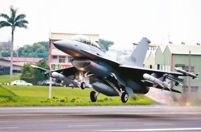 空軍F-16V戰機。圖/本報資料照