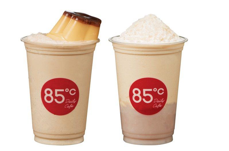 85℃今夏推出新品「兩顆布丁冰沙」和「芋泥布丁冰沙」。圖/85℃提供