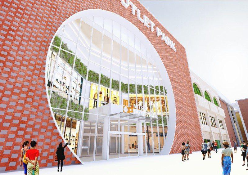 MITSUI OUTLET PARK台南設施主體外觀的紅磚色幕板牆面,融入台南在地,帶有古都風味的特色。圖/台灣三井不動產提供