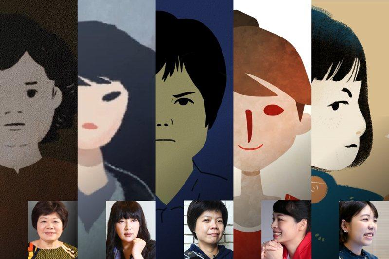 由新媒體中心數位製作人謝汶均、視覺設計中心許瑋琳等人製作的「她們的故事」,以動畫製作5個不同世代的女性故事,入圍SOPA「2021年度卓越新聞獎」中的卓越新聞報導創新獎。圖/聯合報