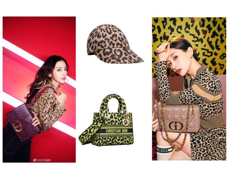 Angelababy和王子文詮釋DIOR Mizza系列豹紋服裝、配件。圖/DIOR提供、取自微博
