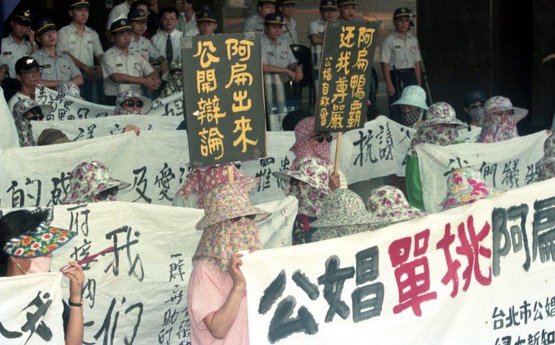 1990年代由於雛妓被賣到華西街事件頻傳,婦女團體群起反對,時任台北市長陳水扁在1997年廢公娼。圖為當時台北市公娼自救委員會抗議。圖/聯合報系資料照片