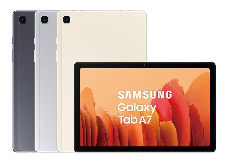 至燦坤購買三星Galaxy Tab A7平板最低只要6,850元。圖/台灣三星電...