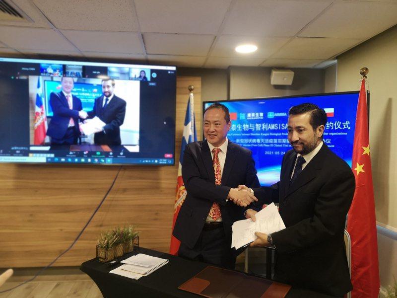康泰生物與智利簽署新冠疫苗Ⅲ期臨床試驗合作協議。(新華社)