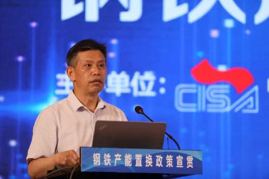 大陸工業和信息化部一級巡視員呂桂新指出,鋼材價格繼續大漲,「基本面不支持,政策也不允許」。(取自中國鋼鐵工業協會微信公眾號)