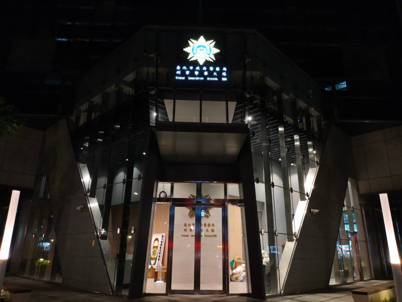 台北市警局刑警大隊。記者李隆揆/攝影