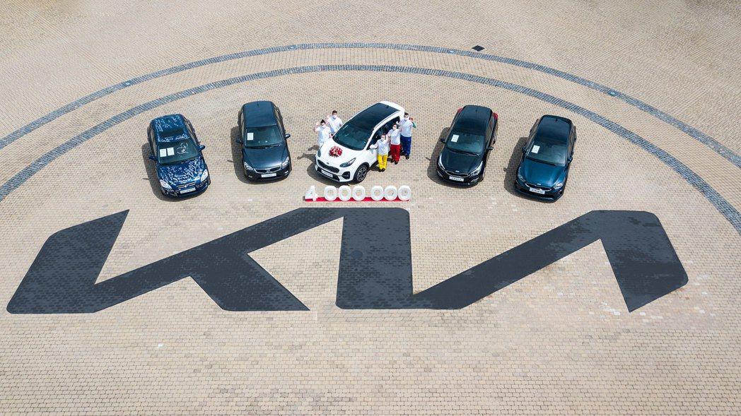 Kia位於斯洛伐克的Žilina工廠,達成了第四百萬輛生產里程碑。 摘自Kia