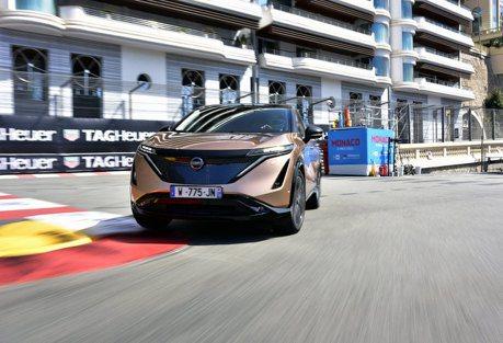 影/摩納哥蔚藍海岸展風情 Nissan Ariya純電休旅首次公開街頭亮相!
