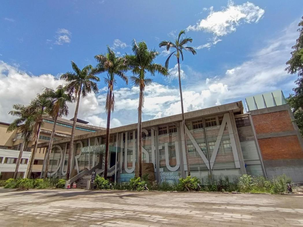 位在新北市板橋區浮洲的國立台灣藝術大學有章藝術博物館。 圖/作者自攝