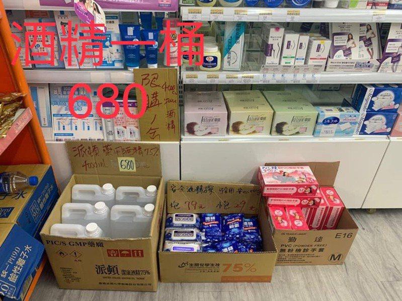 有網友今(25)日晚間前往藥局,赫然發現一個月前原本一桶要價380~400元的酒精,現在已經漲到680元,忍不住發文大罵。 圖/翻攝自臉書「爆廢公社公開版」