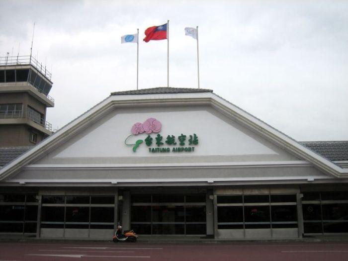 台東航空站。 圖/Wikimedia