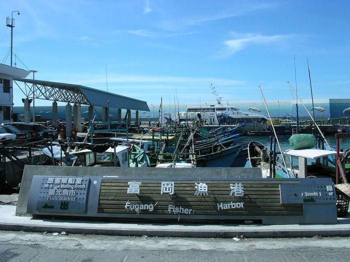 富岡漁港。 圖/Wikimedia