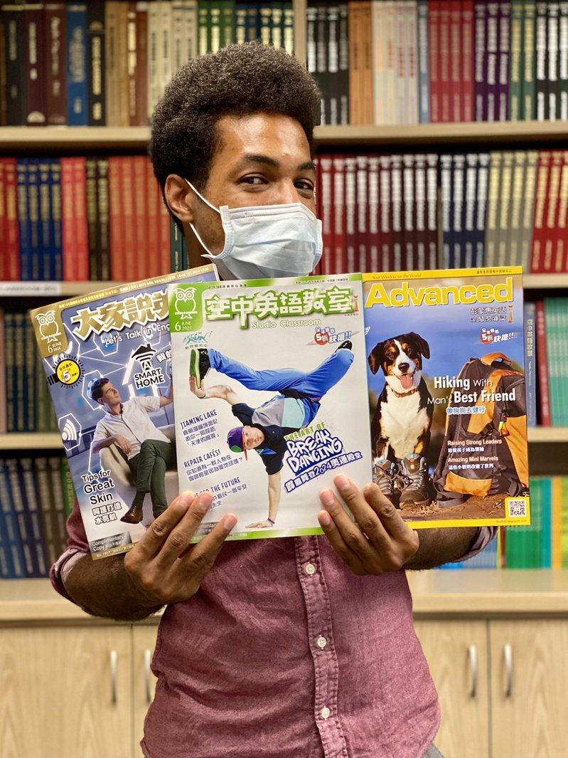 空中英語教室開放民眾下載三本雜誌六月號的內容。圖/空中英語教室提供