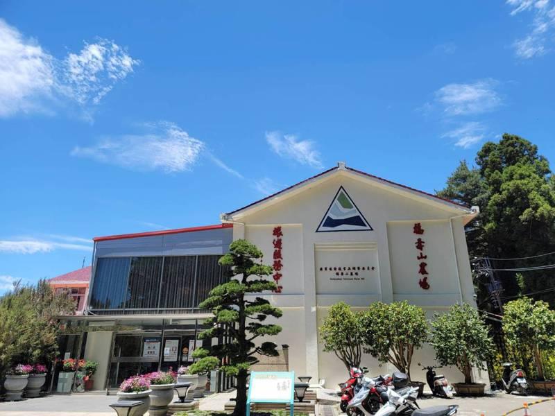 福壽山農場延長休園至6月14日。圖/福壽山農場提供