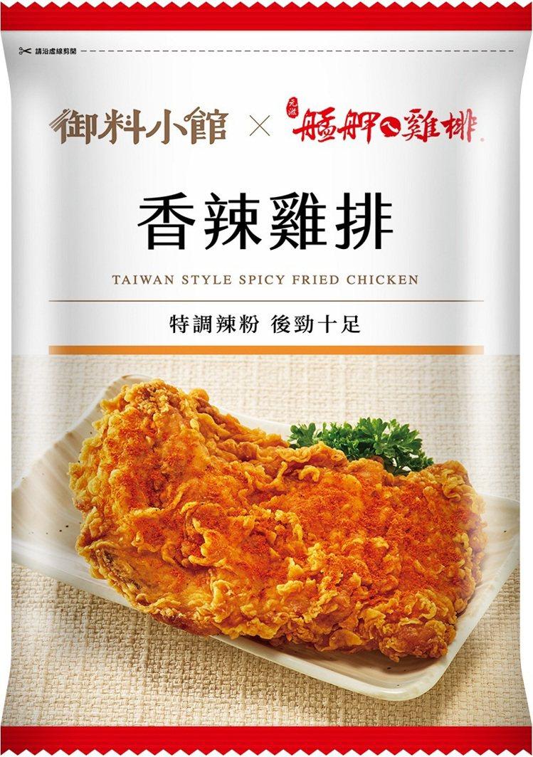 「御料小館 X 艋舺雞排-香辣雞排」,售價59元。圖/7-ELEVEN提供
