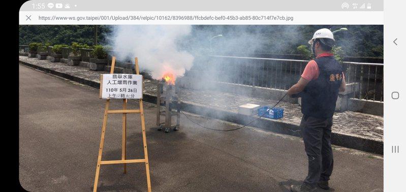 翡翠水庫集水區今天氣象條件適合,台北翡翠水庫管理局於今日中午進行地面人工增雨作業。圖/翡翠水庫管理局提供。