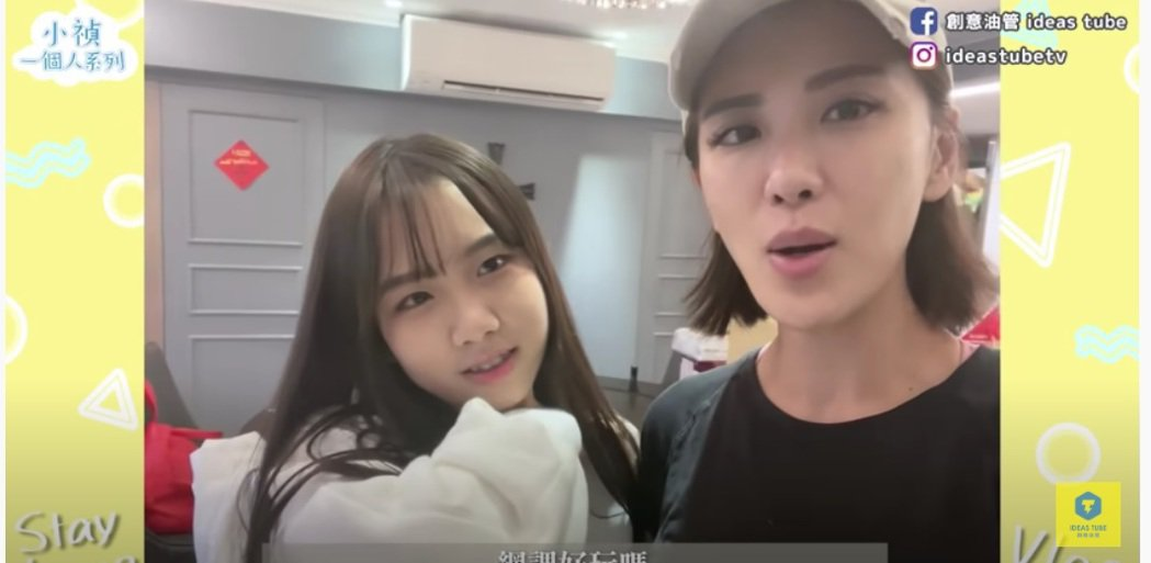 小禎(右)分享和女兒Emma的居家日常。圖/摘自YouTube