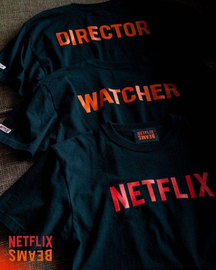線上影音串流平台Netflix和BEAMS合作,推出聯名系列居家服飾與家飾品。圖...