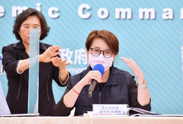 台北市副市長黃珊珊。圖/北市府提供