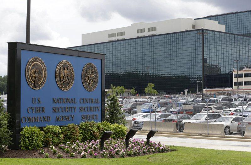美軍網戰司令部與中央安全署辦公室均位在美國國家安全局園區。美聯社