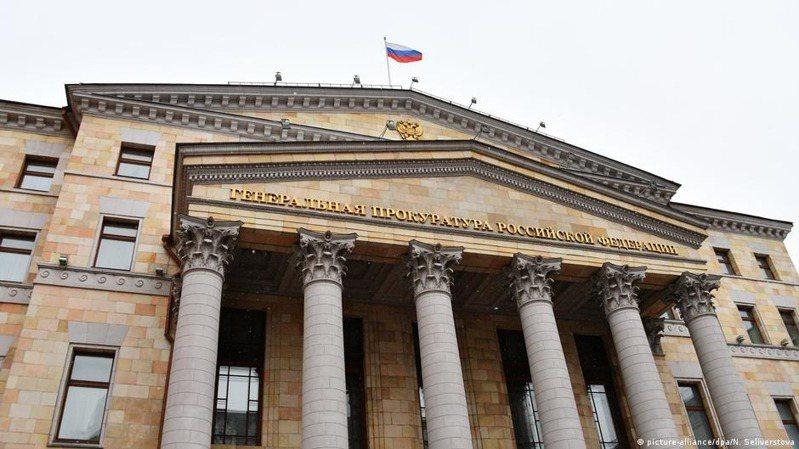 俄羅斯總檢察長周三(5月26日)指認3個德國非政府組織「不受歡迎」,這些組織和德國外長馬斯對此予以批評。圖/德國之聲中文網