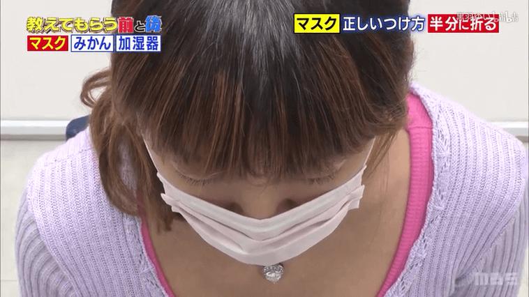 圖/Heho提供 翻攝日本MBS電視台