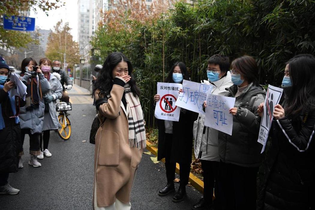 圖為2020年12月,弦子(中)控訴朱軍性騷擾案在北京開庭。當時,有不少支持者到...