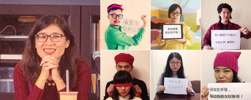 左為呂頻本人,右為2017年中國全國兩會前夕,《女權之聲》微博遭禁言,當時出面聲...
