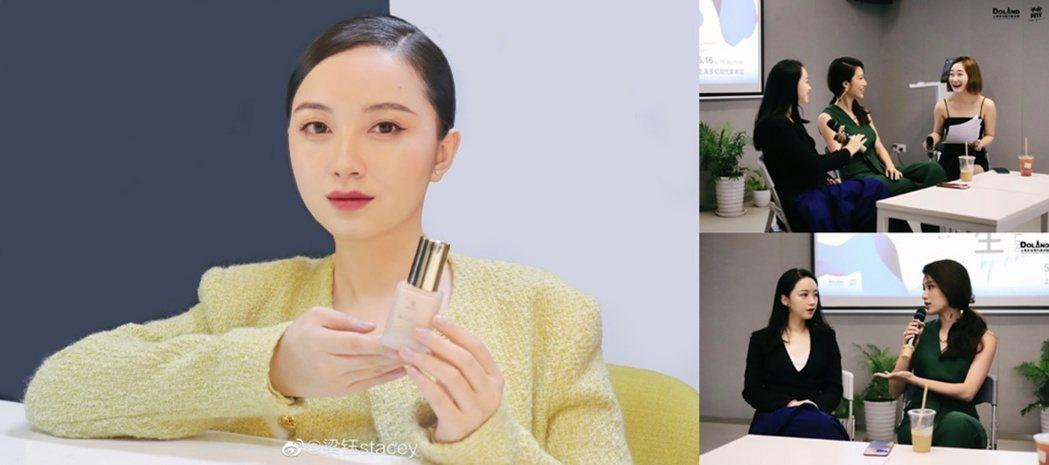 今年3月入黨、也自然沒有受到炸號波及的梁鈺,現在微博已有50萬名追蹤者,她也以女...