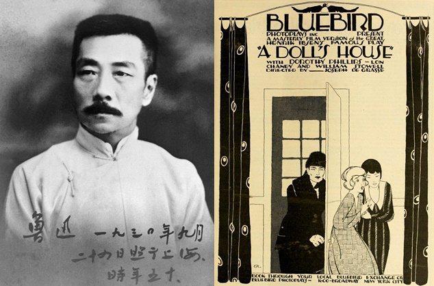 左為魯迅、右為《玩偶之家》 圖/維基共享