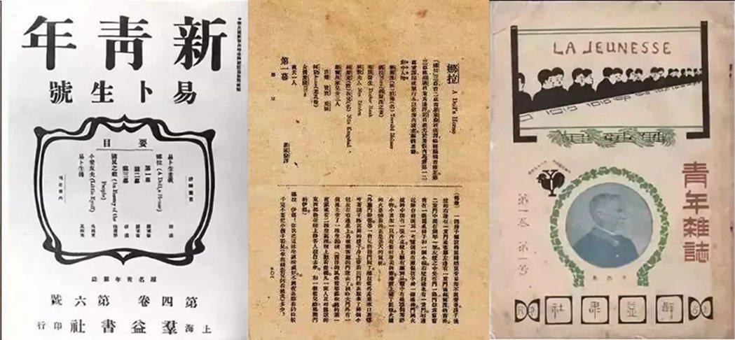 圖/新青年雜誌