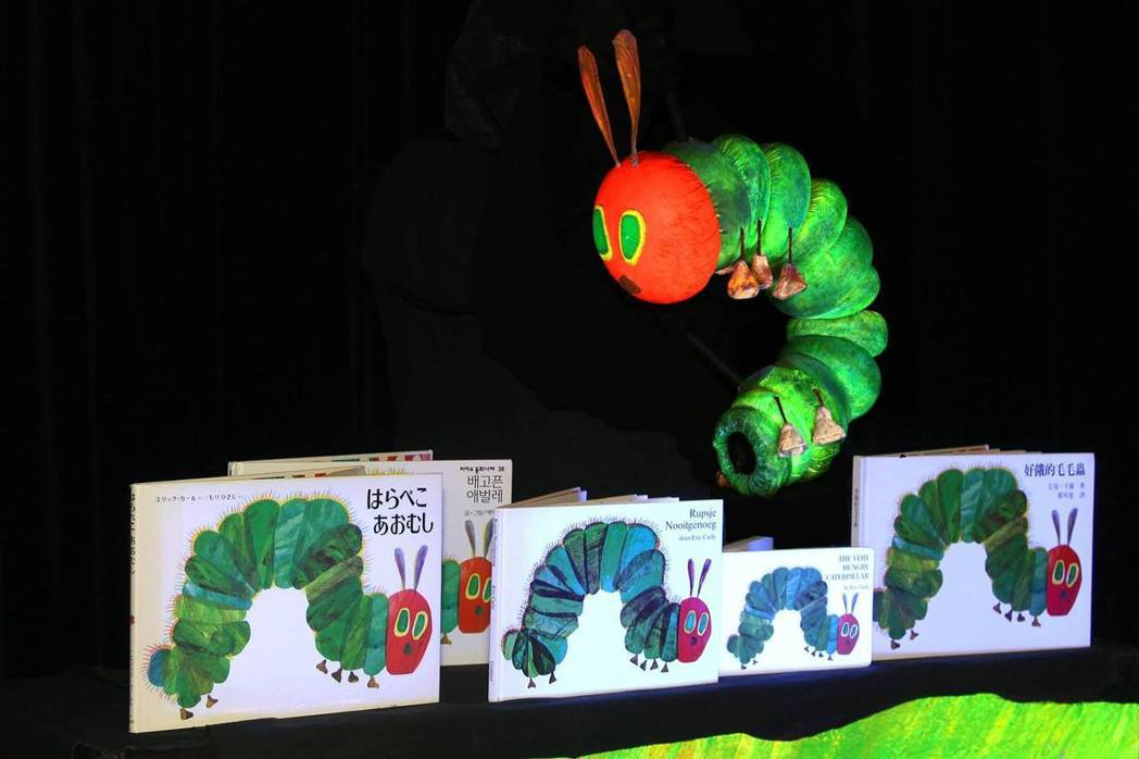 圖為各種不同的版本的《好餓的毛毛蟲》。 圖/Eric Carle官方