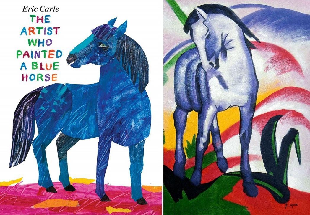 左圖為Eric Carle的《畫了一匹藍馬的畫家》,而右圖則是他少年時代深受啟發...