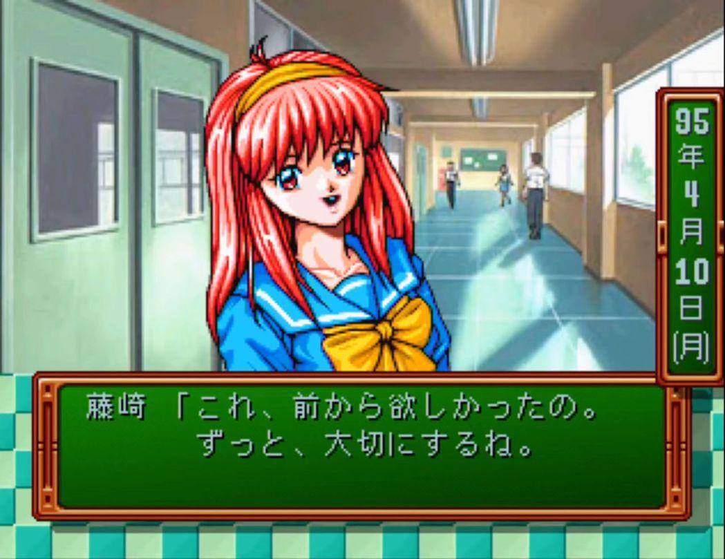女主角藤崎詩織可說是純愛手札系列的象徵,當時她可說是許多玩家們的戀愛典範。