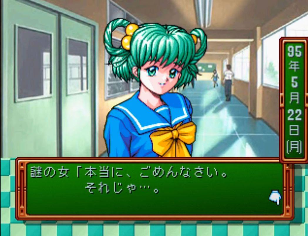 人氣僅次於女主角藤崎詩織的館林見晴,遊戲中她是個神祕角色,雖然常和主角不期而遇,...