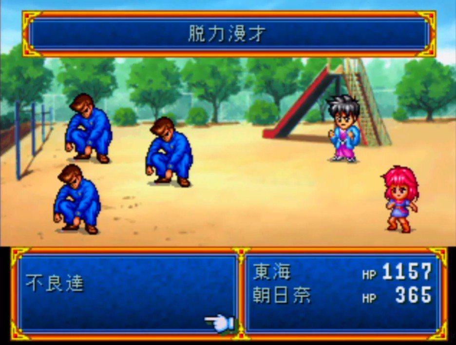 這可不是 Final Fantasy 喔!遊戲中也有這種 RPG 戰鬥的橋段,相...