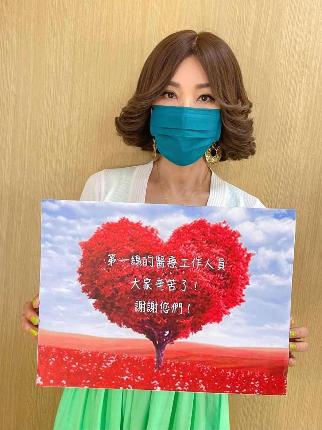 陳美鳳為醫護加油。圖/擷自臉書