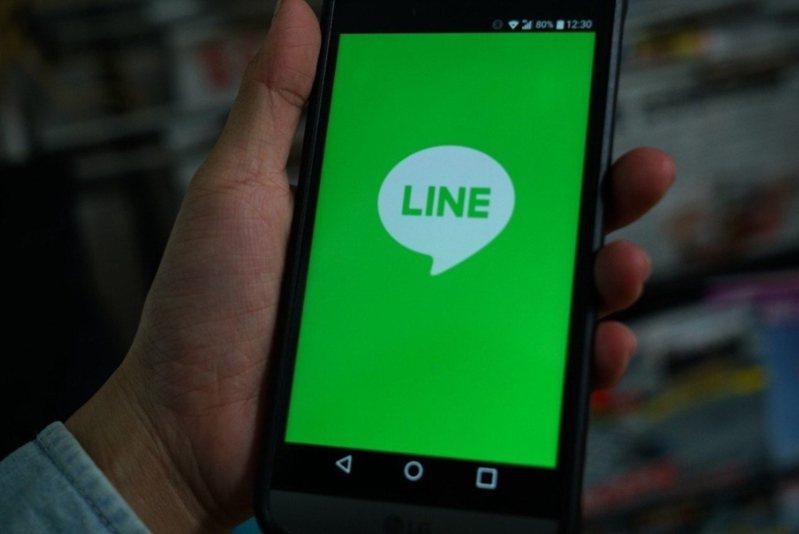 通訊軟體LINE示意圖。 報系資料照