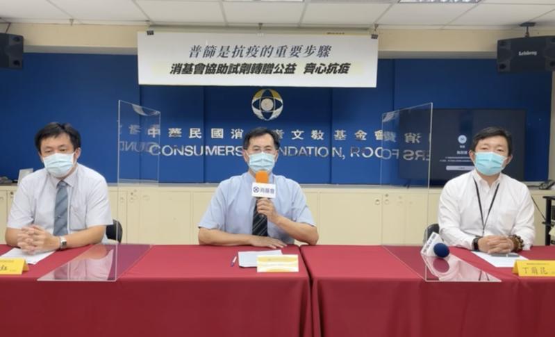黃怡騰呼籲政府放寬快篩試劑相關規定,讓民眾可以自行篩檢。(消基會直播截圖)