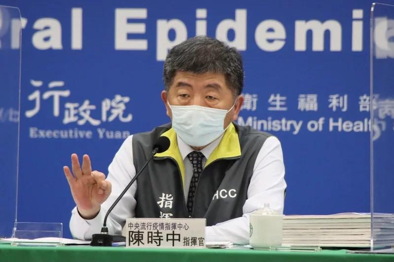 中央流行疫情指揮中心指揮官陳時中在22日下午記者會表示,共有「校正回歸」確診個案400例,校正回歸一詞令許多民眾不解。圖/指揮中心提供