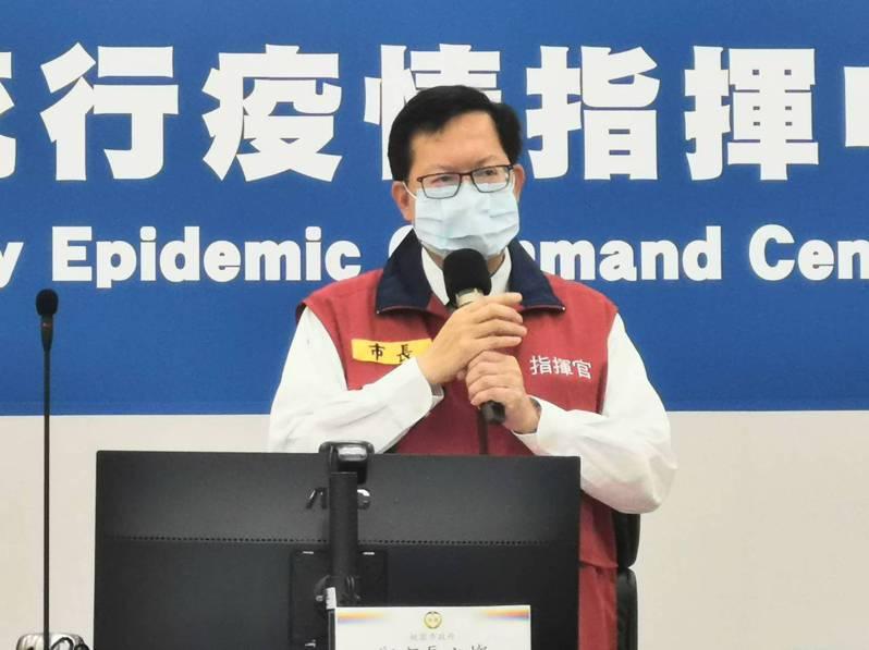 鄭文燦表示,桃園區公所因消毒改下週上班,諾富特一館重啟明日將評估。圖/市府提供